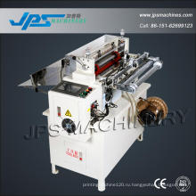 JPS-360d Этикетировочная машина для повязки и сквозной резки