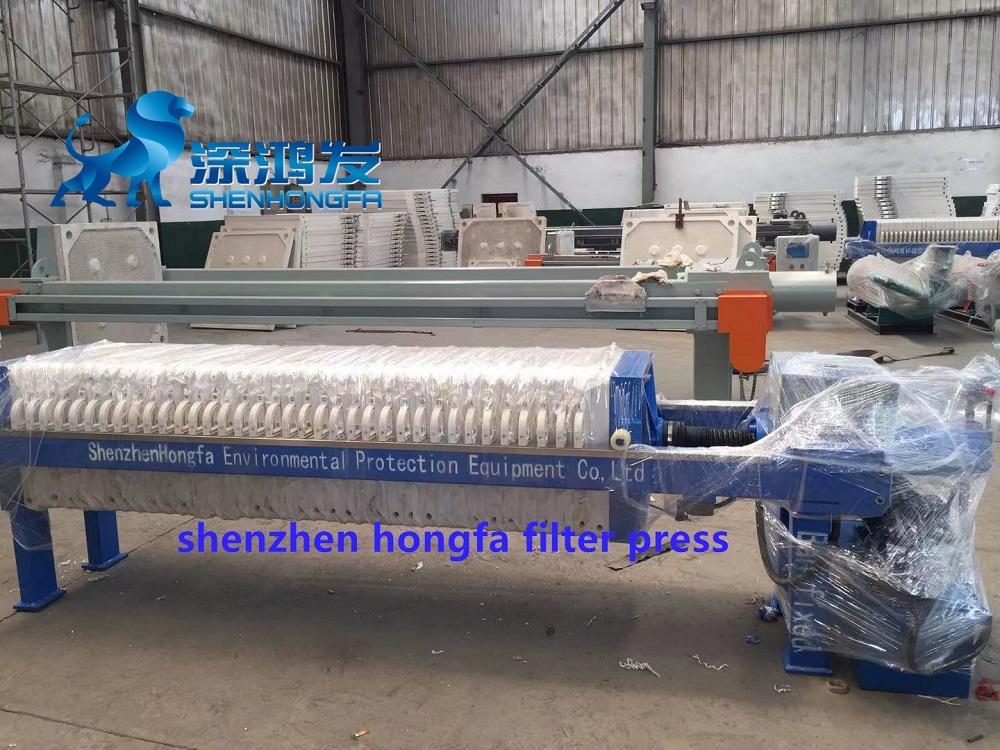 filter press (7)
