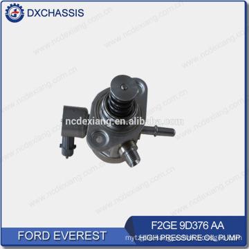Genuine Everest High Pressure Oil Pump F2GE 9D376 AA
