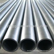 China supplier 7005 aluminum cold drawn pipes