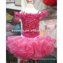 Балетная мини-юбка для девочек