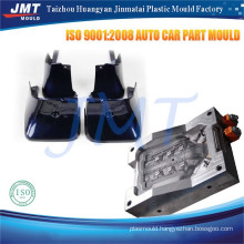 International standard design injection plastic auto parts mould
