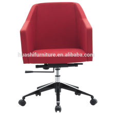 Vente chaude salon chaise café chaise canapé chaise