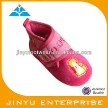 Chaussures d'intérieur pour enfants Chine