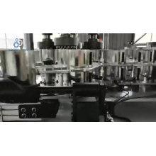 Línea de producción automática de máquinas de latas de pasta de tomate