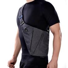 Travel Anti Theft Shoulder Sling Bag For Men