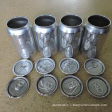 Продовольственная сортировка Алюминиевые крышки для напитков 206 # 58mm Easy Open End