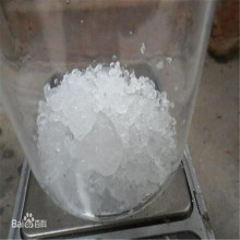 Thorium Oxide With Cas 1314-20-1
