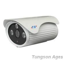 1.3 Megapixel Ultra Low-lux White Led IP Camera