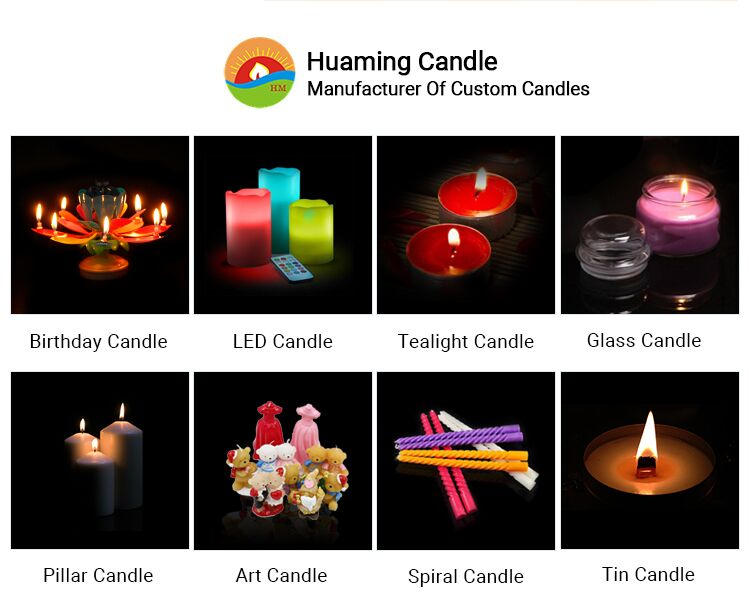 huaming candle