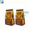 Wholesale aluminum foil coffee bean packaging bags