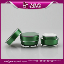 SRS cosmetic acrylic container ,free samples jar for cream