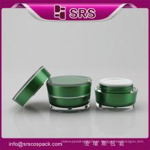 SRS cosméticos acrílico recipiente, amostras grátis jar para creme