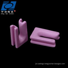 al2o3 ceramic u type pink part