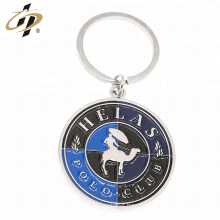 Wholesale alloy casting custom silver sports logo metal paint keychain