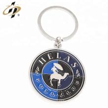 Atacado liga de fundição personalizado prata esportes logotipo metal pintura keychain