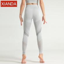 OEM Custom Tummy Control Gym Sports High Waist Yoga Pants Seamless Leggings