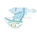 Small Elastic Ear Baby Diaper Machine in china