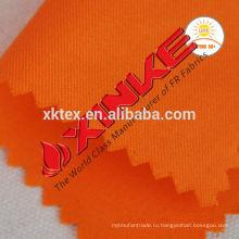 Оптовая УФ защитной ткани для одежды с upf 50+