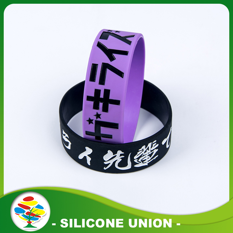 Debossed With Color Fill Silicone Bracelet