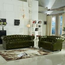 Sofá de cuero europeo pequeña sala de estar