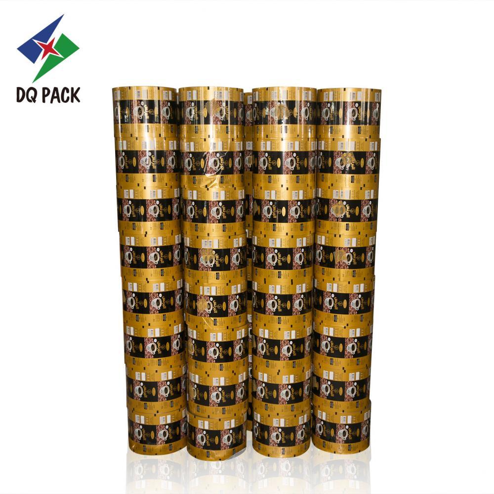 Coffee aluminum foil film roll stock