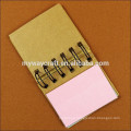 Mini kraft notepad memo notepad and sticky notes set