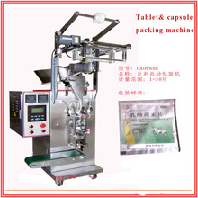 Automatic Packing Machine for Tablet