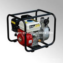 2 Inch Portable Petrol Water Pump (GP20)