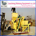 Animal Feed Grinder Soybean Meal Making Machine