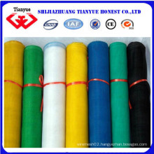 Colors Fiberglass Window Screen (TYB-0005)