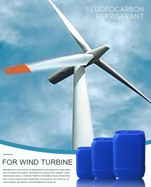 Coating for Wind Turbines Generator