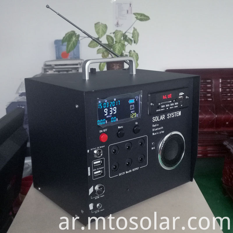 radio bluetooth solar home system