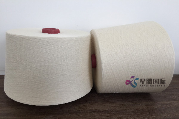 Compact spinning Cotton Yarn