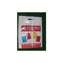 CY-HB Soft Loop Handle PE Bag Making Machine