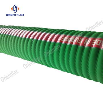 UHMWPE fabric braided corrugate chemical hose