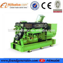CCS,BV approved Volvo marine generator price hot sale