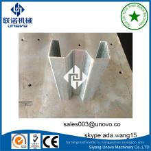 Профиль стальной сигма