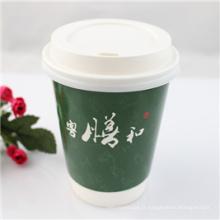 Vente chaude 8 oz nouvelles tasses jetables de papier de café de conception