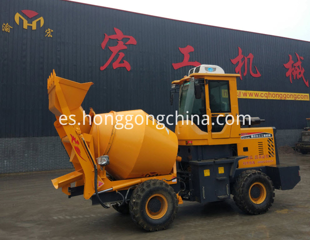 Mobile Concrete Mixer With Pump