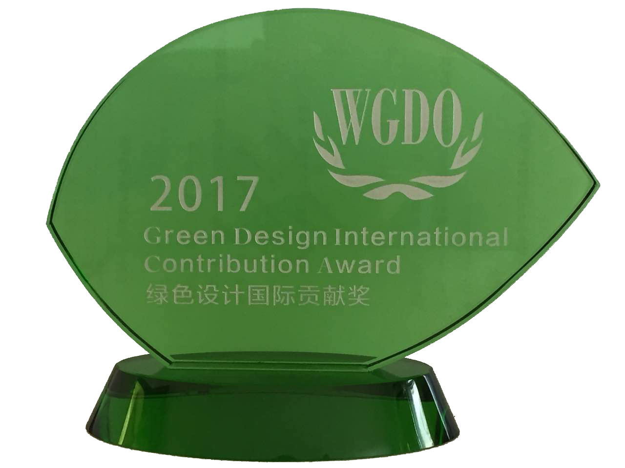 2017World Green Design 4 (1)