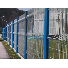 Wire Mesh Fence (HLW-013)