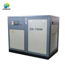 75KW / 100HP New Electric Auto Screw Air Compressor
