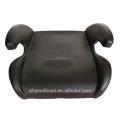 Вспомогательное автомобильное сиденье / сиденье-бустер / детское автомобильное кресло группы 2 + 3