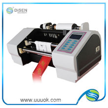 Ribbon printing machine for sale