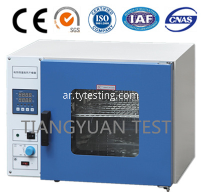 Drying Oven_401
