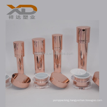 Factory Wholesale Fancy Cosmetic Packaging Plastic Acrylic Bottles And Jars