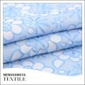 Made in China Designer elegant jacquard beautiful fabric for dresses