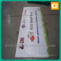 Indoor banner/flying banner/flax banner
