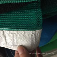 Прямое производство новая конструкция плетения мусора